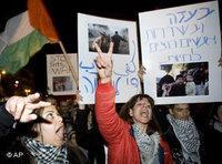 Antikriegsdemonstranten in Tel Aviv am 03. Januar 2009; Foto: AP