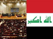 Symbolbild irakische Flagge und Parlament; Foto: AP/DW