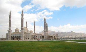 Neue Moschee in Sanaa; Foto: Guy Helminger