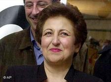 Schirin Ebadi; Foto: AP