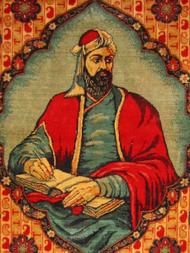 Porträt des Dichters Nizami; Foto: David Chamberlain