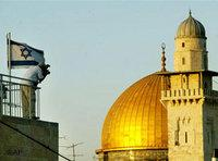 Israelische Flagge in Jerusalem; Foto: AP