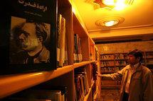 Die Bibliothek des Ketab-Instituts; Foto: Martin Gerner