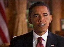 Barack Obama; Foto: AP