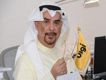 Mohamed Al-Rumaihi; Foto: privat