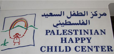 Logo Palestinian Happy Child Center; Foto: Muhanad Hamed