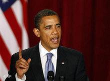 Barack Obama bei seiner Rede in Kairo; Foto: AP