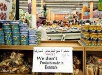 Boykott gegen dänische Produkte in Saudi-Arabien; Foto: AP