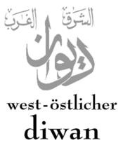 Logo West-Östlicher Diwan e.V.