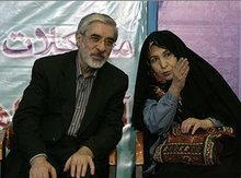 Mir Hussein Mussawi mit seiner Frau Sahra Rahnaward; Foto: DW