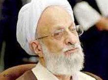Ayatollah Mesbah Yazdi; Foto: DW