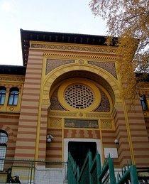 Islamisch-theologische Fakultät in Sarajevo; Foto: Stefan Schreiner