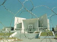 Verfassungsgericht in Islamabad; Foto: AP
