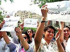 Frauenrechtsaktivistinnen demonstrieren in Kairo; Foto: AP