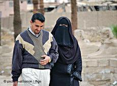Ehepaar in Ägypten; Foto: dpa