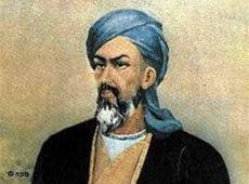 Ibn Sina (Avicenna); Foto: DW