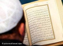 Koranlektüre; Foto: dpa