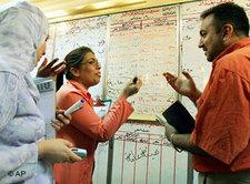 Irakische Börse in Bagdad; Foto: AP