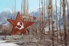 Kommunistisches Monument in Tadschikistan; Foto: Edda Schlager