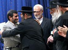 Ahmadinedschad auf der Holocaust-Konferenz in Teheran; Foto: AP