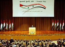 Kongress der Baath-Partei in Damaskus; Foto: AP
