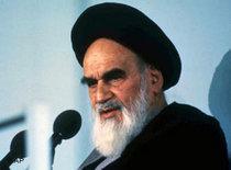 Ayatollah Khomeini; Foto: AP