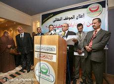 Pressekonferenz der Muslimbruderschaft; Foto: picture-alliance/dpa