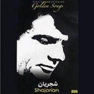 CD-Cover des iranischen Sängers Mohammad-Resa Shadscharian; Foto: DW