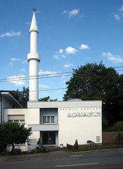 Moschee in Zürich; Foto: wikipedia