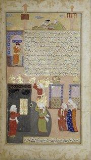 Der Prophet Muhammad entfernt die heidnischen Idole von der Kaaba; Foto: © Staatliche Museen zu Berlin, Museum für Islamische Kunst, Foto: I. Geske © bpk