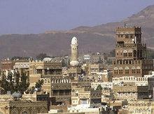 Die Altstadt von Sanaa; Foto: AP