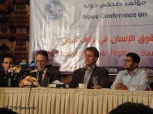 Pressekonferenz von Human Rights Watch in Jemen; Foto: DW