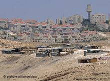 Ma'ale Adumim, die größte jüdische Siedlung im Westjordanland; Foto: picture alliance/ dpa