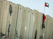 Mauer zwischen Israel und dem Westjordanland; Foto: AP
