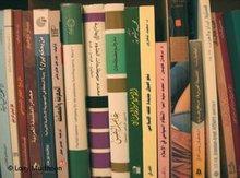 Bücherregal mit Klassikern der arabischen Welt; Foto: Loay Mudhoon