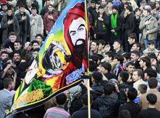 Versammlung zum Ashura-Tag bei Bagdad; Foto: AP