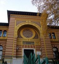 Islamisch- theologische Fakultät in Sarajevo; Foto: