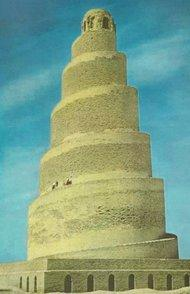 Die große Moschee in Samarra aus dem 9. Jahrhundert; Foto: &copy wikipedia