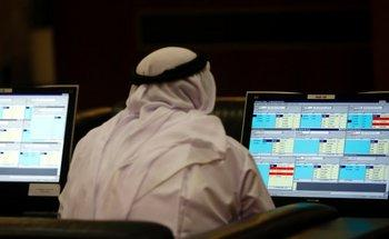 Börse in Dubai; Foto: AP