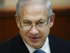 Benjamin Netanjahu; Foto: AP