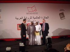 Verleihung des Booker Preises in Abu Dhabi; Foto: Buchmesse Frankfurt
