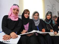 Studierende der German University of Technology in Oman (GUtech); Foto: &copy GUtech