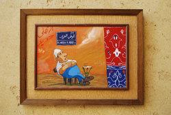 Karikatur von George Bahgoury; Foto: &copy Amira El Ahl
