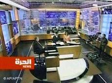 Fernsehstudio al-Hurra; Foto: AP/APTN