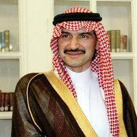 Prinz El Walid ben Talal; Foto: AP