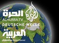 Symbolbild Medien in der arabischen Welt; Foto: DW