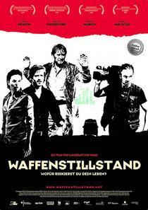 Foto: &copy Marc Schmidheiny / WAFFENSTILLSTAND