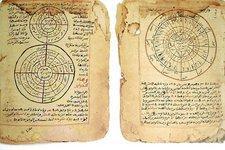 Manuscript from Timbuktu, Mali (photo: Wikipedia)