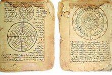 Manuskript aus Timbuktu; Foto: Wikimedia Commons