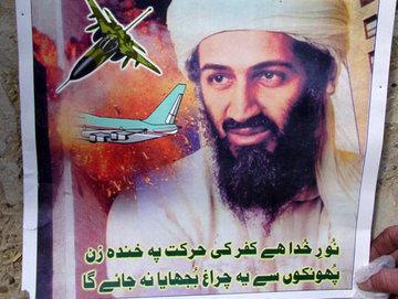 Al-Qaida-Poster; Foto: dpa